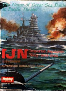 IJN: Imperial Japanese Navy, 1941-45