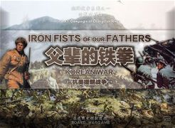 Iron Fists of Our Fathers: Korean War