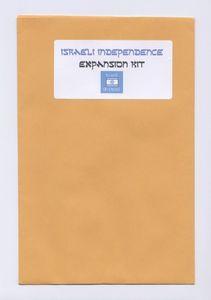 Israeli Independence: Expansion Kit