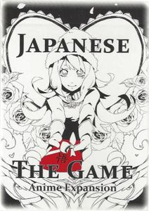 Japanese: The Game – Anime Expansion