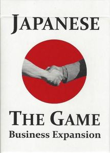 Japanese: The Game – Business Expansion