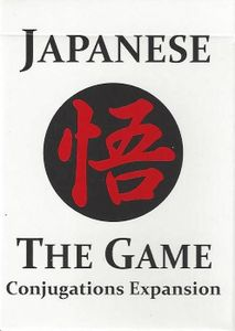 Japanese: The Game – Conjugations Expansion