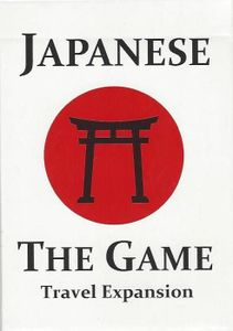 Japanese: The Game – Travel Expansion