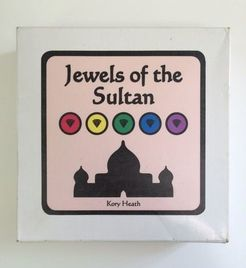 Jewels of the Sultan