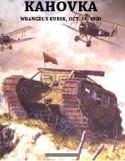 Kahovka: Wrangel's Kursk, Oct. 14, 1920