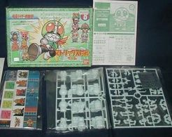 Kamen Rider Club: Matrix Taisen Game