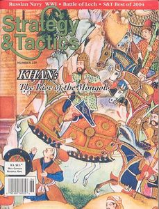 Khan: The Rise of the Mongols