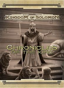 Kingdom of Solomon: Chronicles of the King