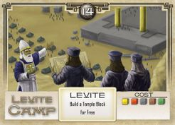 Kingdom of Solomon Promo: Levite Camp