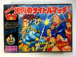Kinnikuman: Title Match of the Hell