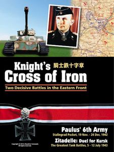 Knight's cross of Iron