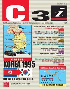 Korea 1995: ROK Attack
