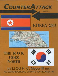 KOREA 2005: The ROK Goes North