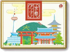 Kyoto Dangan