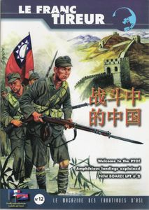 Le Franc Tireur #12: PTO and Chinese Civil War for ASL