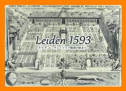 Leiden 1593: ????-????????????- (Leiden 1593 – The Beginning of Tulip Cultivation)