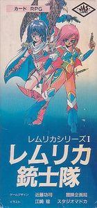 Lemlican Series 1: Lemlican Musketeers Card RPG