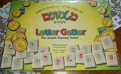 Letter Getter: The Jewish Rummy Game