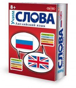 Lexico RUS-ENG