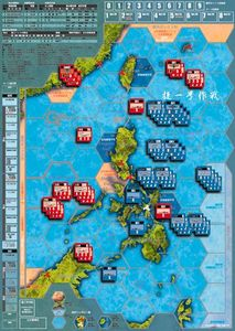Leyte Gulf Naval Chess Game