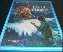 Life of Christ: Bible Journeys No. 2