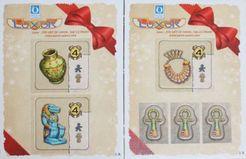 Luxor: The Gift of Luxor