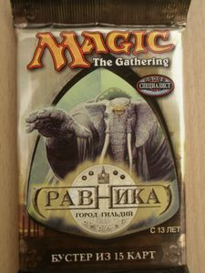 Magic: The Gathering – Ravnica: City of Guilds