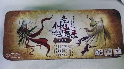 Magical Legend: Demons
