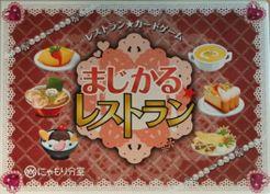 Magical Restaurant