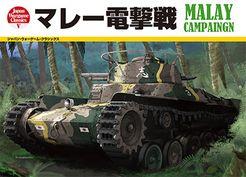 Malay Campaign
