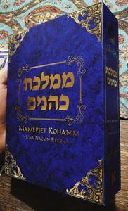 Mamlejet Kohanim: Una Nación Eterna