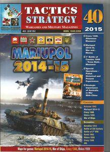 Mariupol 2014-15