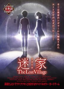 MAYOIGA: The Lost Village