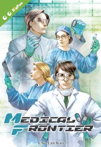 Medical Frontier