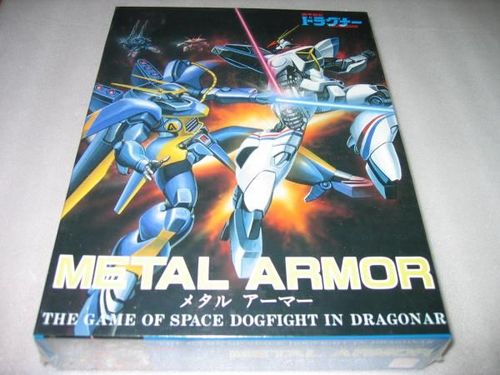 Metal Armor: The Game of Space Dogfight in Dragonar