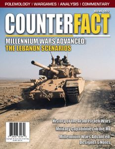 Millennium Wars Advanced: The Lebanon Scenarios