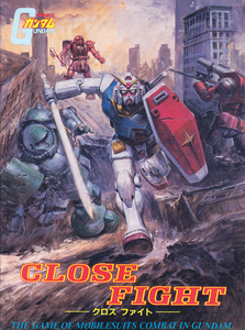 Mobile Suit Gundam: Close Fight