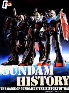Mobile Suit Gundam: Gundam history