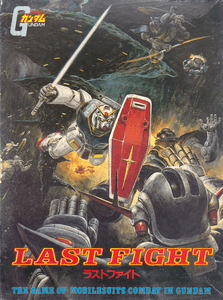 Mobile Suit Gundam: Last Fight