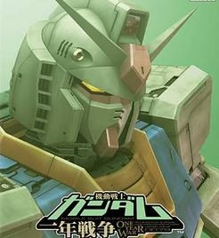 Mobile Suit Gundam: One Year's War