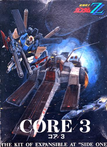 Mobile Suit Gundam ZZ: Core 3