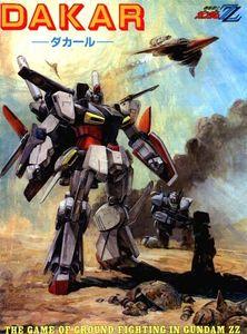 Mobile Suit Gundam ZZ: Dakar