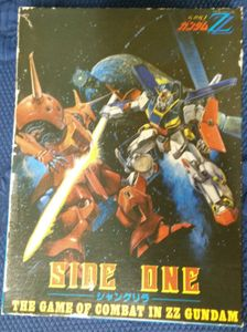 Mobile Suit Gundam ZZ: Side One