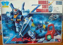 Mobile Suit Z Gundam game: Take off MkII