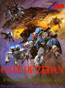 Mobile Suit Z Gundam: Gate of Zedan