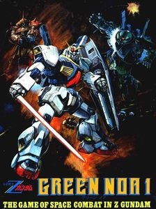 Mobile Suit Z Gundam: Green Noa 1
