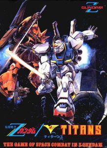 Mobile Suit Z Gundam: Titans