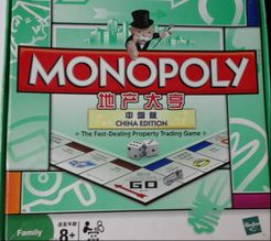 Monopoly: China Edition
