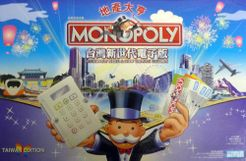 Monopoly: Here & Now Taiwan Edition
