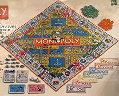 Monopoly: Japan
